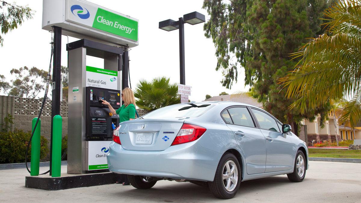 תדלוק בגז טבעי